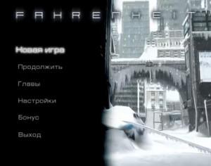 Прохождение игры Fahrenheit