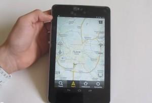 Карта для Яндекс навигатора Андроид