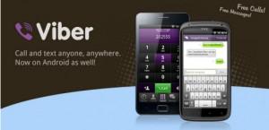 Вайпер программа для телефона