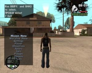 GTA San Andreas коды на прохождение миссии
